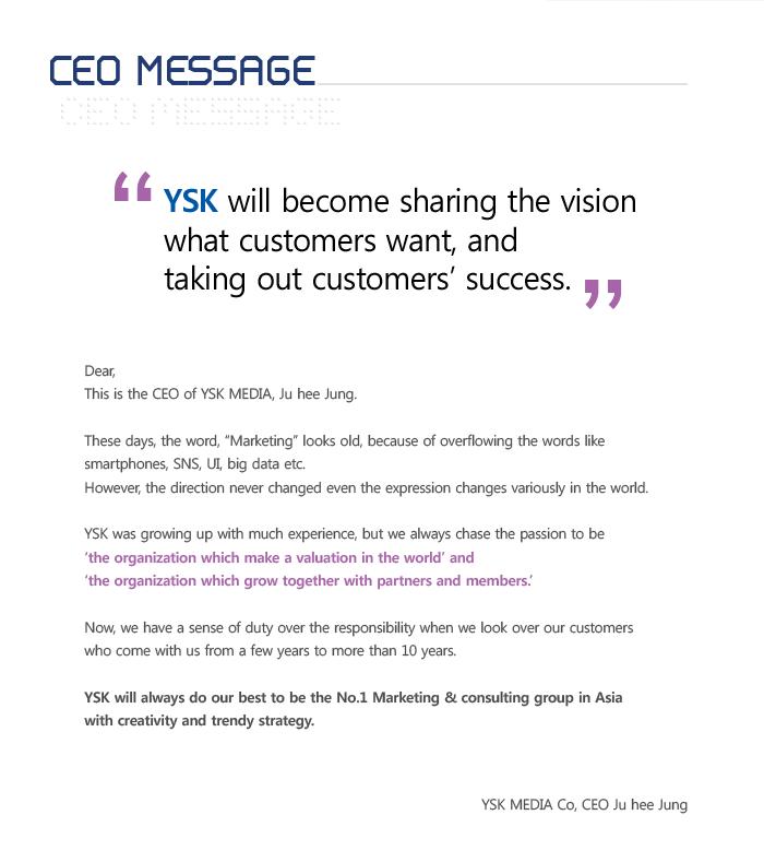 CEO Message | YSK Media ENG